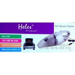 Vacuum Mobil Heles HL217 Wet & Dry Handy Asli, Baru, Garansi Resmi