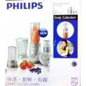 Blender Philips 4in1 HR2874 Bonus Filter Asli, Baru, Garansi Resmi