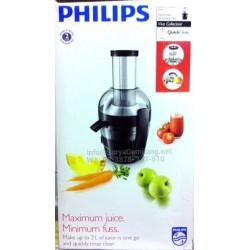 Juicer Philips HR1855 Kapasitas & Watt Besar Asli, Baru, Garansi Resmi